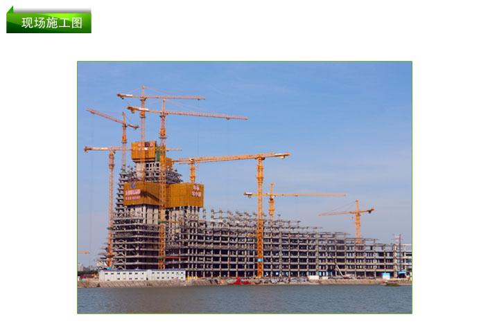 厦门东南航运AB栋施工现场