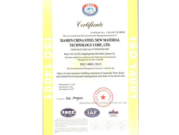 ISO环境管理体系(英文版)