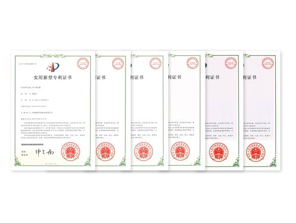 6项实用新型专利证书