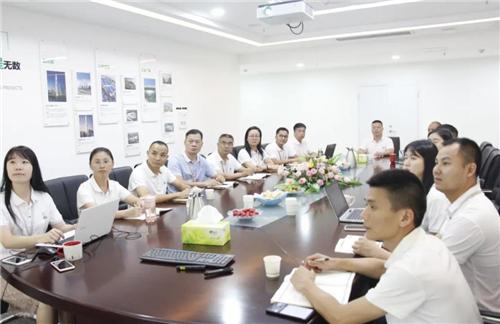 中构新材月度经营管理会议