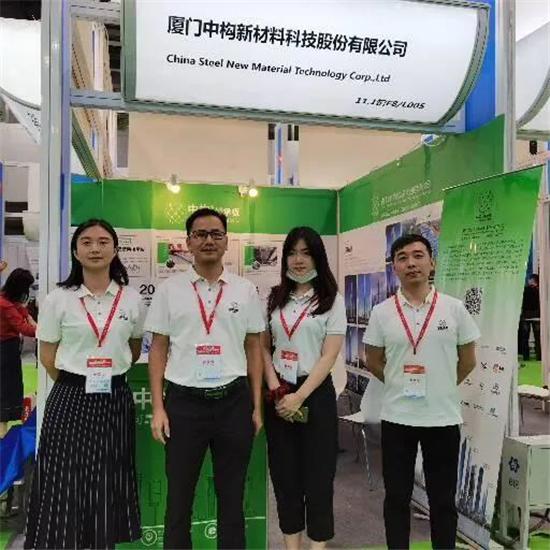 中构楼承板亮相2020年装配式行业首秀——广州住博会