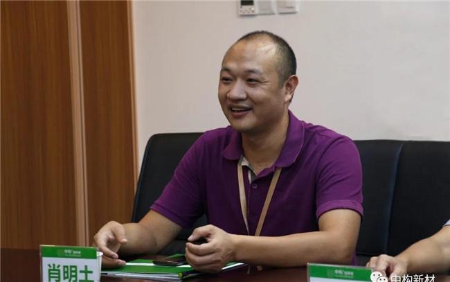 中国金属材料流通协会领导走访中构楼承板