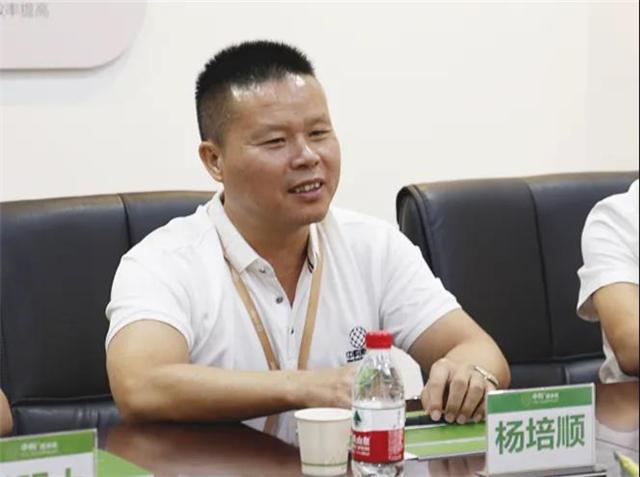 中构新材董事长 杨培顺