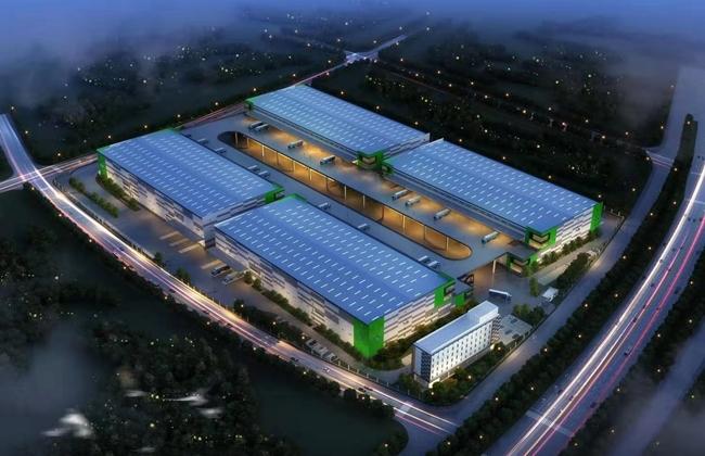 长沙国际食材集采集配加工中心